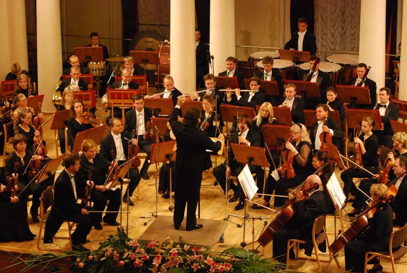 Филармонический оркестр