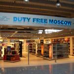Дьюти фри в аэропорту Внуково