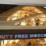 Duty Free аэропорт Шереметьево