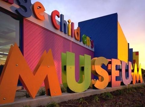 Детский музей Муба в Милане