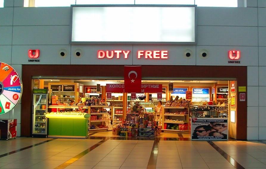 Турция Дьюти Фри