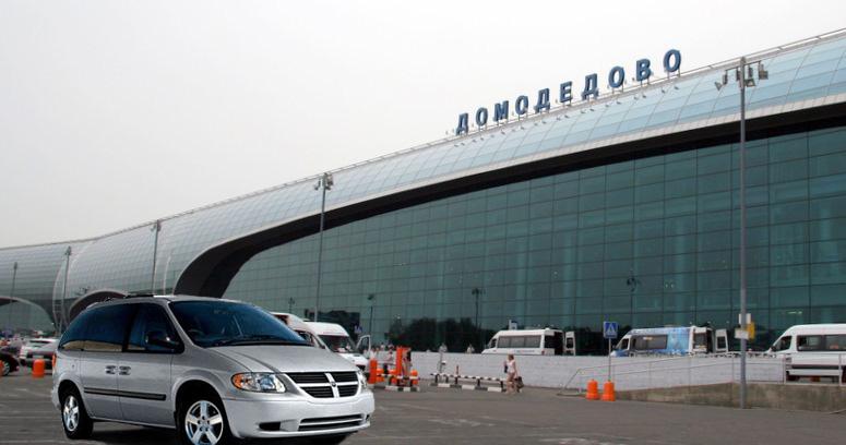 Автомобили до Домодедово