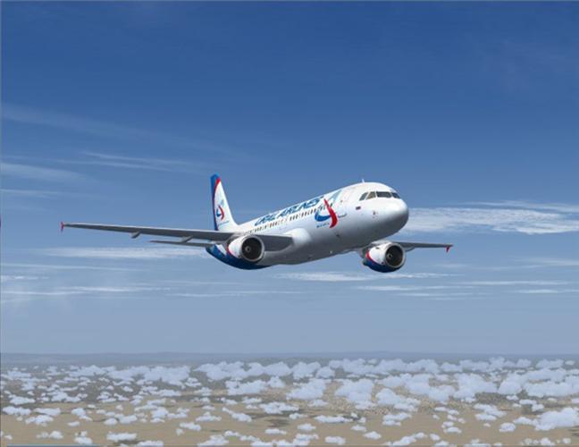 Брюссельский самолет