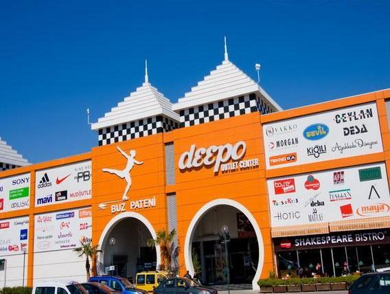 ТЦ Deepo Outlet Center