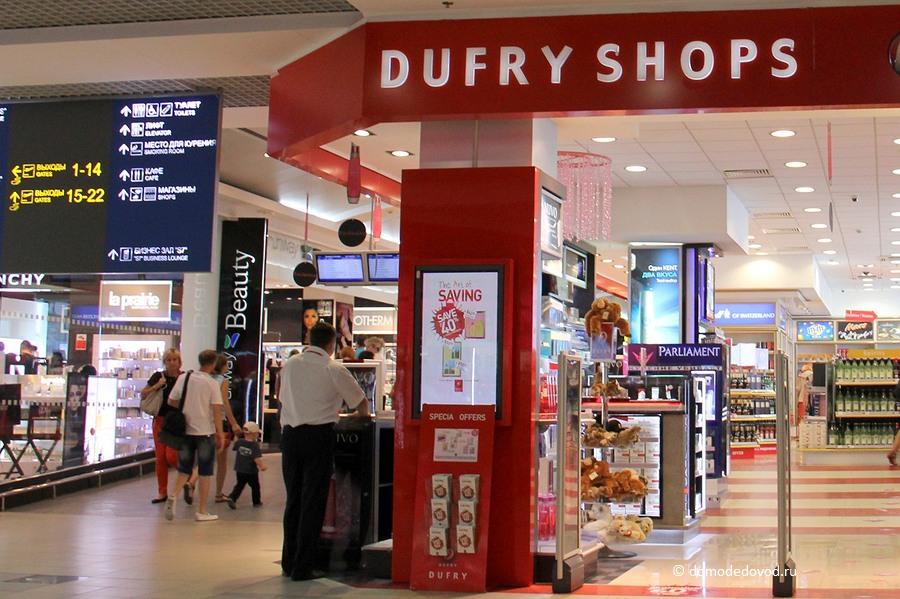 Отдел Dufry Shops в Домодедово