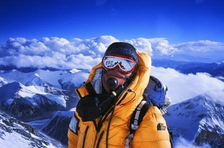 Сняряжение для альпинистов
