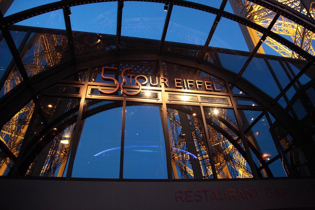Эйфелева башня ресторан