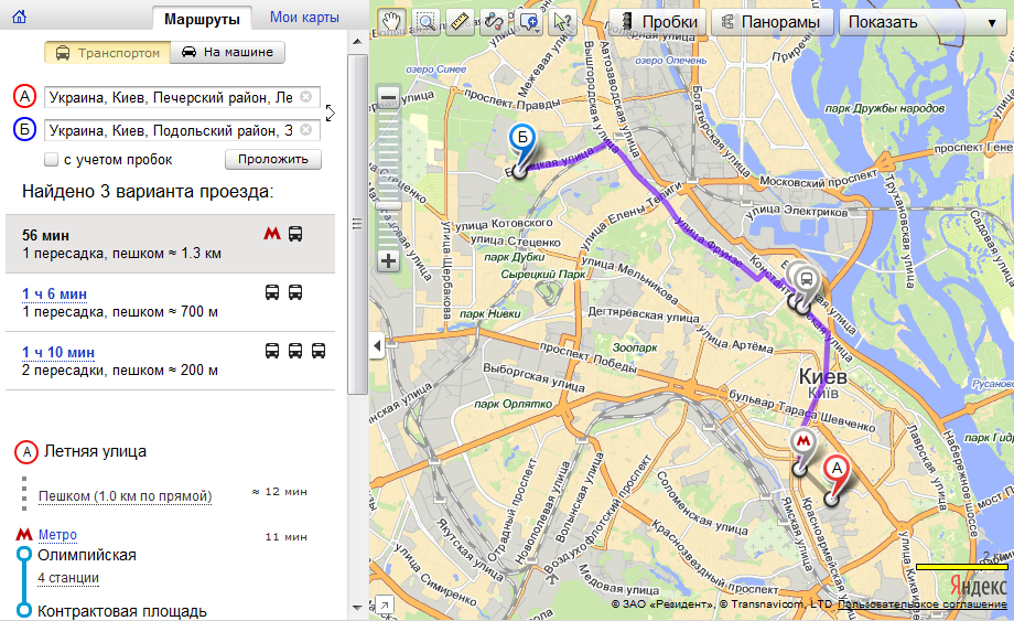 Маршрут с помощью Yandex Карты