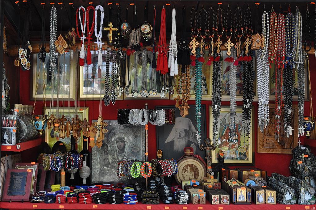 Религиозная символика из Черногории
