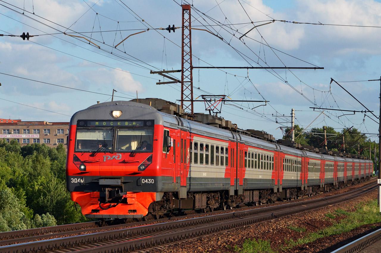 Скоростной поезд до Домодедово