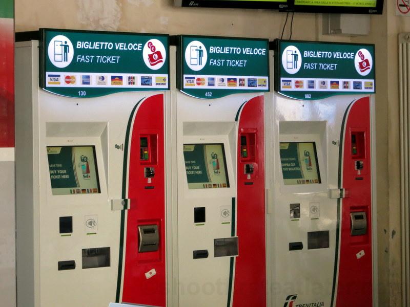 Автомат для покупки билетов на поезд