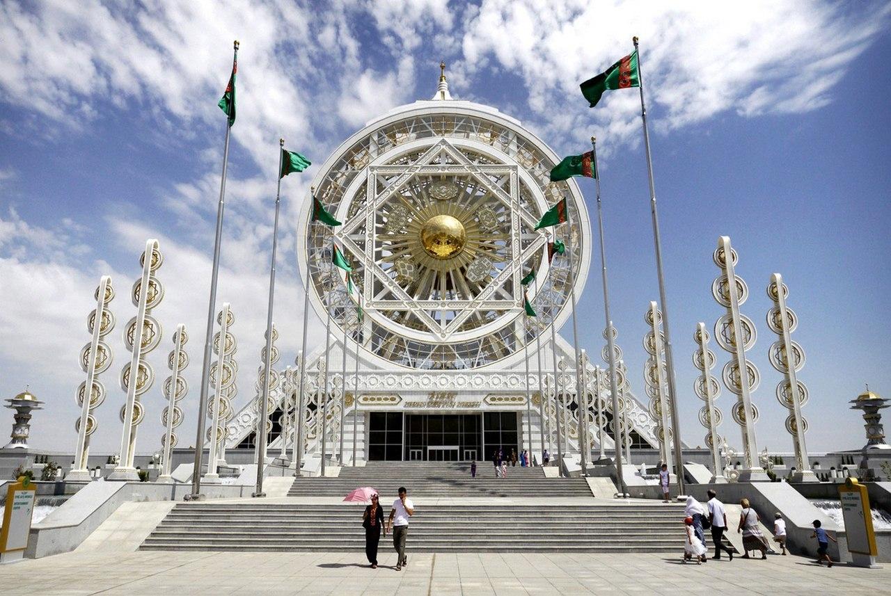 Достопримечательности Туркмении