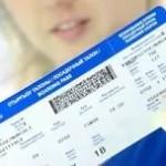 Как оформить электронный билет?