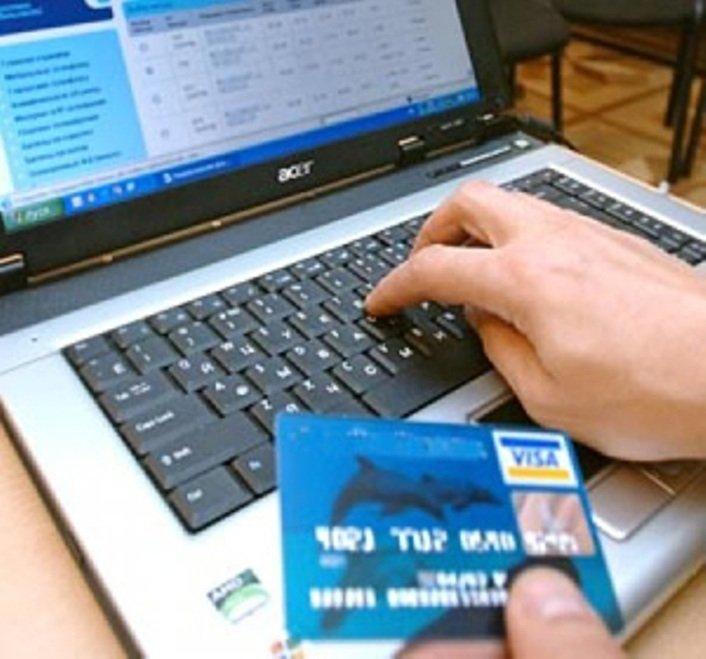 Оформление электронного билета через интернет