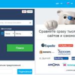 Roomguru: сервис по поиску жилья