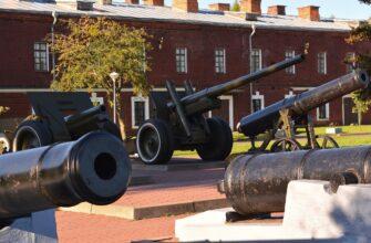 Пушки в Бресте